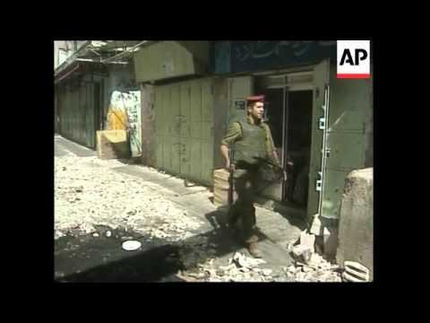 WEST BANK: PALESTINIAN