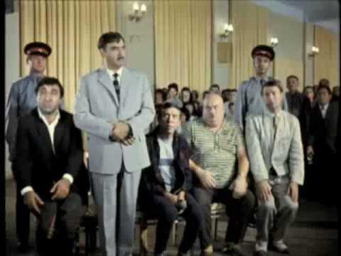 Картинки по запросу кавказская пленница фото