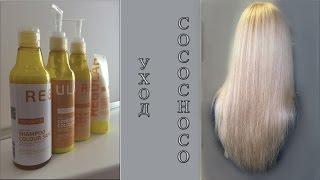 видео Биоламинирование волос: что это, как сделать в домашних условиях, обзор проффесиональных средств (фото и отзывы)