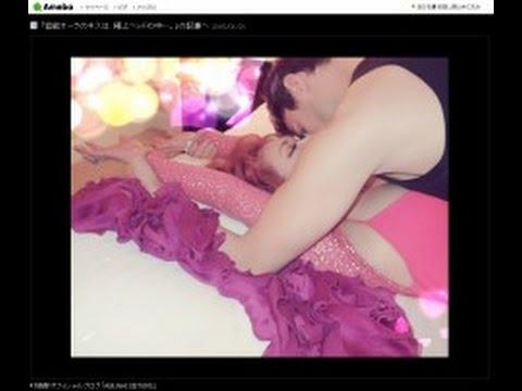 叶恭子の衝撃の濃厚キス写真(ゲゲッ!)