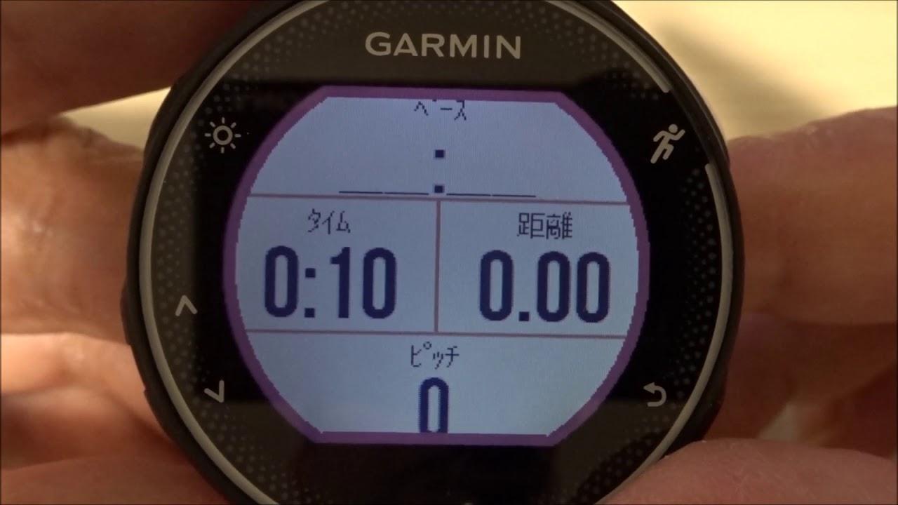 c9ac54f167 ガーミン フォアアスリート 230J ランニング時の操作方法 - YouTube