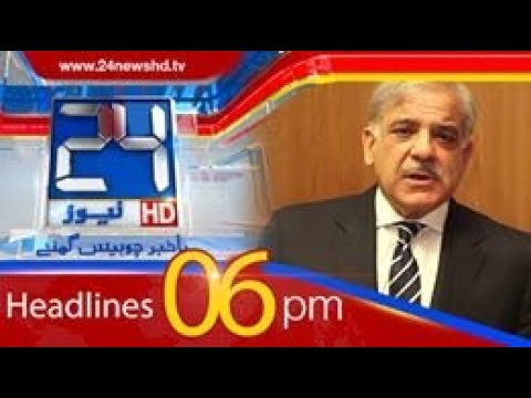 News Headlines | 6:00 PM | 19 May 2018 | 24 News HD