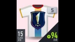 【피파온라인4】【FIFA ONLINE4】 페이백 포인트샵