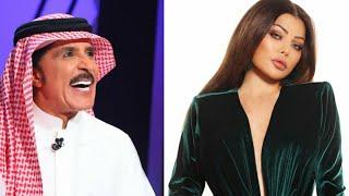 حقيقة زواج هيفاء وهبي والفنان الإماراتي عبدالله بالخير