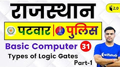 2:30 PM - Rajasthan Patwari 2019 | Basic Computer by Pandey Sir | Types of Logic Gates | Part-1
