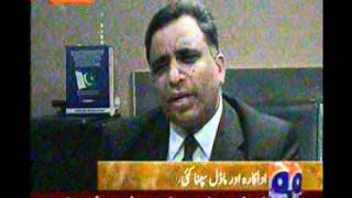 sardar dost muhmmad khan khosa actar sapna geo news report