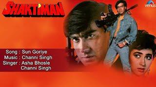 Shaktiman : Sun Goriye Full Audio Song | Ajay Devgan, Karishma Kapoor |