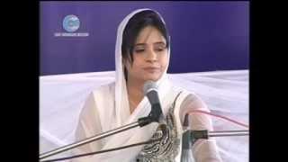 Miss Pooja murshad mera payar sikhonda