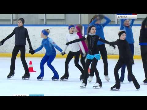 Ледовый мюзикл в Брянске