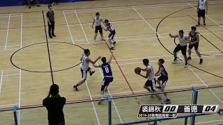 Publication Date: 2020-01-17 | Video Title: 2019-20葵青區學界籃球賽高級一組 善德 VS 裘錦秋