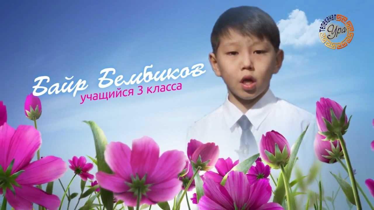 Калмыцкие открытки с 8 марта, вьюга