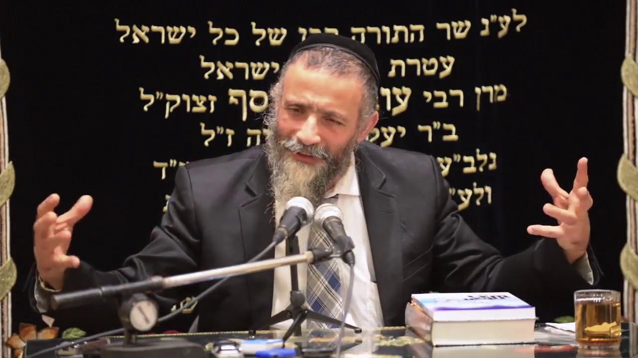 הרב מיכאל לסרי שליט״א שיעור בבית מדרש יחוה דעת שלום בית