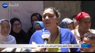 وهران: عائلة تعيش وسط المرحاض بحي سان بيار
