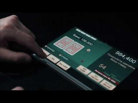 Покерный клуб Full House в Актобе | Покер в Казахстане