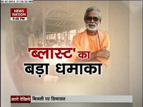 "Question Hour: Aseemanand ""interview"" on RSS ""role"" in blasts triggers row - Part 1"