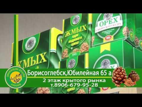 КЕДР - видеопрезентацию отдела в Борисоглебске