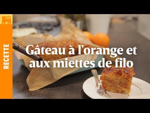Gâteau à l'orange et aux miettes de filo