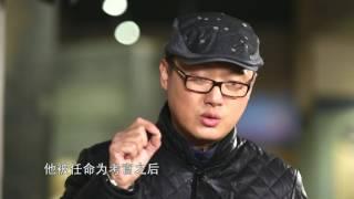 袁游 第一季 第07期 屌丝逆袭之路 国子监