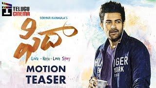Fidaa Movie Motion Teaser | Varun Tej | Sai Pallavi | Sekhar Kammula | Dil Raju | #HBDVarunTej