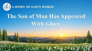 "2020 English Gospel Song | ""The Son of Man Has Appeared With Glory"""