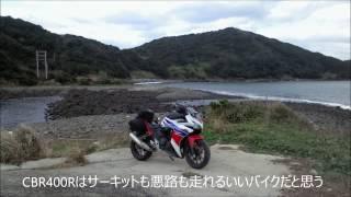 日本一西の岬!陸続きの日本最西端にいったどー