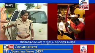 B'Day Celebration Lands Hubballi Rowdys In Trouble