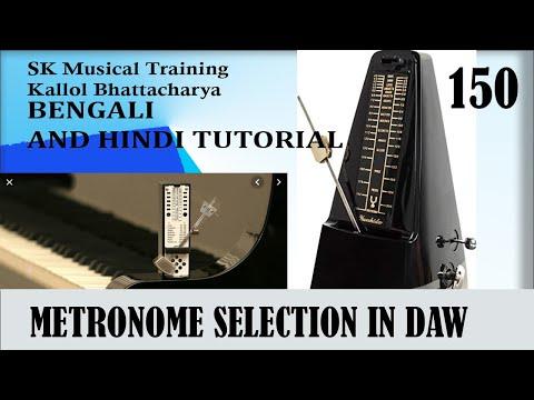 METRONOME SETTING IN NUENDO | CUBASE | SK MUSICAL TUTORIAL IN HINDI | BENGALI | PART 150 thumbnail