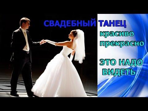 Видео Ты самая красивая невеста алексей брянцев