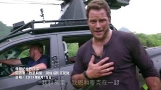【侏羅紀世界:殞落國度】狄恩貝里篇 - 6月6日 IMAX同步震撼登場