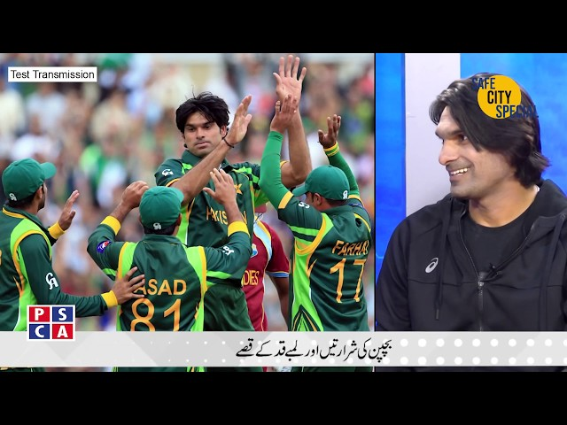 Safe City Special ||Psca-Tv||Test Cricketer Muhammad Erfan Interview