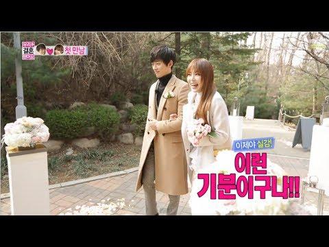 jinyoung and nam goong min dating