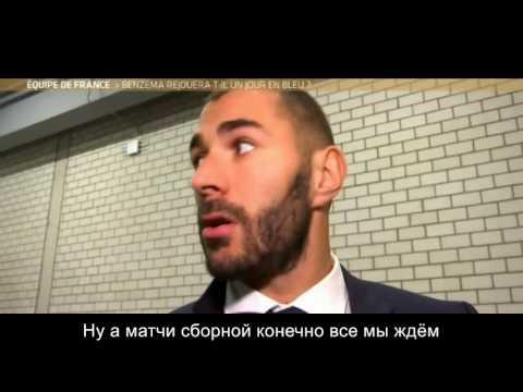 Karim Benzema: Come back to national team?