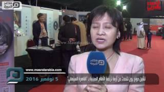 مصر العربية | تشين دونغ يون تتحدث عن أزمة ترجمة الأفلام الصينية بـ