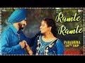 Kulwinder Billa ❤️ Wamiqa Gabbi | Ramte Ramte - Song | Karamjit Anmol | Punjabi Love Songs 2018