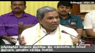 Siddaramaiah to meet PM Modi on Cauvery dispute