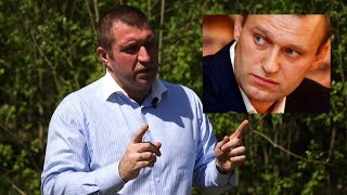 Дмитрий ПОТАПЕНКО: 'Навальный сейчас первый'