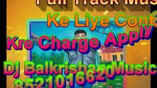 Na Sajanma Aile Ho Bhojpuri Karaoke Track Dj Balkrishan Music