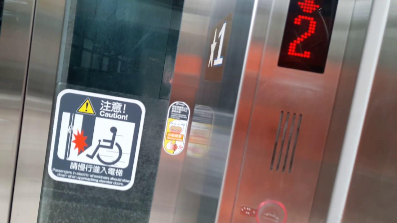 臺北捷運東湖站出口電梯#天橋電梯來回 - YouTube