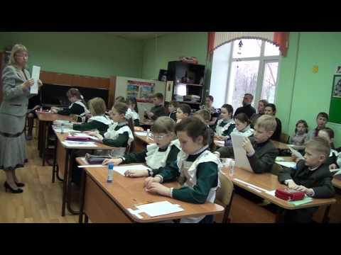 Открытый урок чтения в 4 классе