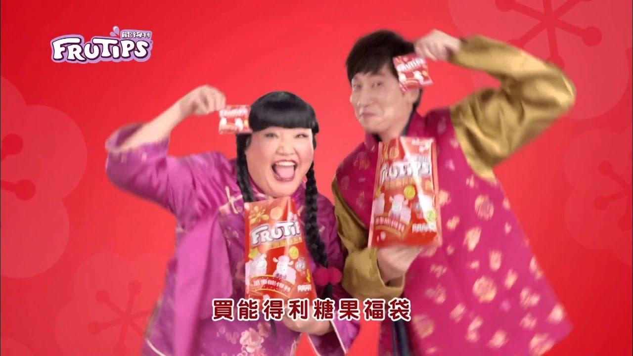 能得利 李光洙 X 魯芬 糖果福袋 廣告 [HD] - YouTube