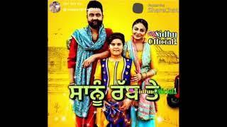Amrit Maan New Song | Marji De Malak Whatsapp Status | New Punjabi Song 2018