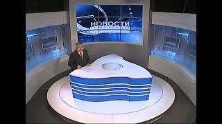 Новости Время местное 30 11 2020
