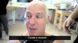 LINDEMANN   Making of Praise Abort RUS