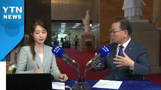 """김부겸 """"당 대표, 돌팔매 맞는 자리...대선 꿈 없어야"""" / YTN"""