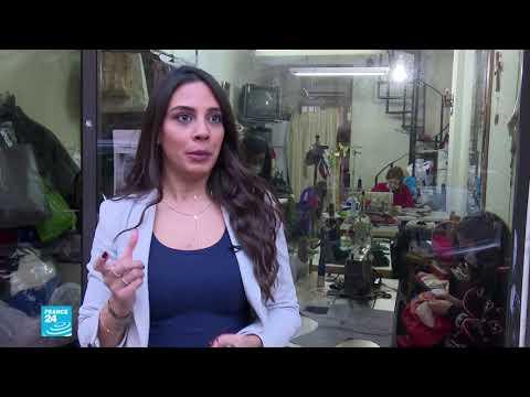 اللبنانيون يبتكرون حلولا لتأمين الأعمال في ظل أزمة اقتصادية غير مسبوقة