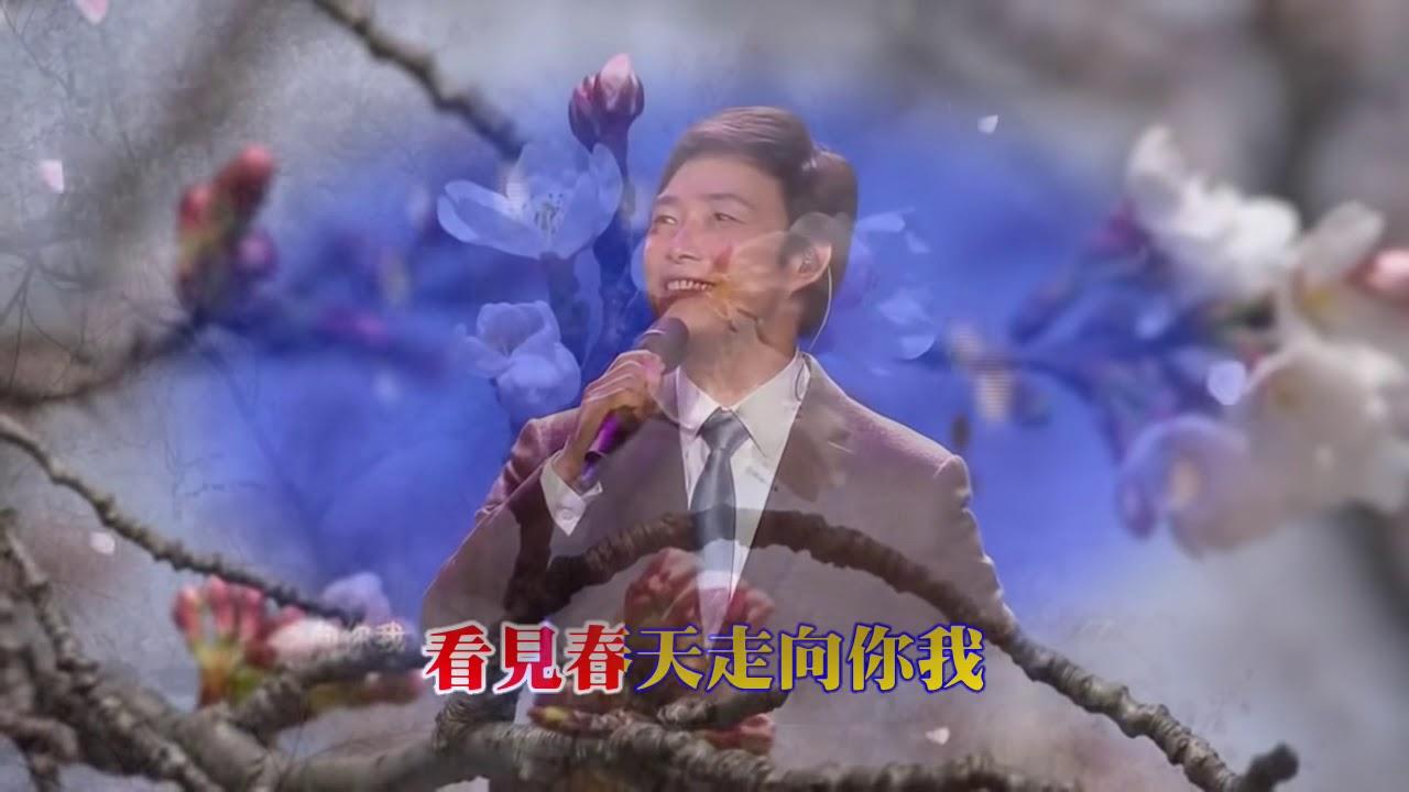 """""""xue hua piao piao""""  original MV"""
