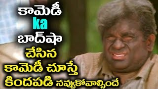 brahmanandam comedy scenes