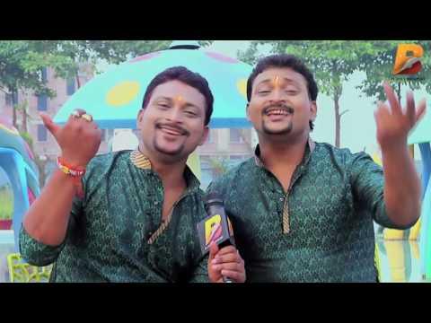 चन्दन - नंदन !! Bhojpuri Singer ! Chandan - Nandan !! Modi Ji ke Note Bandi Mantra !!