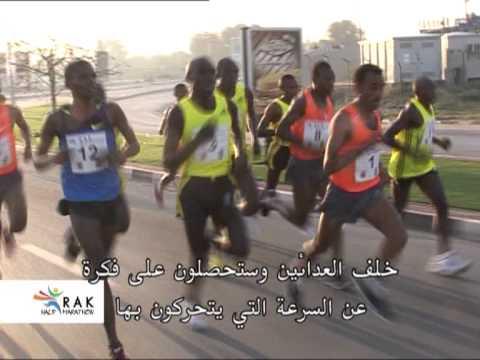 RAK Half Marathon 2010 (Part 1 of 3)