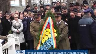 EROII NEAMULUI, COMEMORAȚI DE ZIUA NATIONALĂ